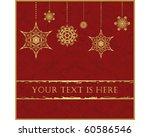 christmas background | Shutterstock .eps vector #60586546
