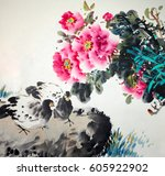 chinese traditional painting of ... | Shutterstock . vector #605922902