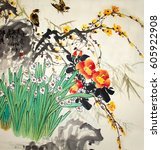 chinese traditional painting of ... | Shutterstock . vector #605922908