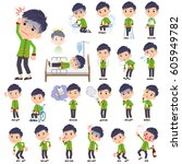 set of various poses of chinese ... | Shutterstock .eps vector #605949782