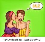 vector pop art illustration of... | Shutterstock .eps vector #605984942