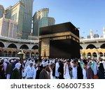 mecca  saudi arabia   january... | Shutterstock . vector #606007535