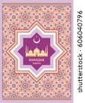 ramadan greeting card with the... | Shutterstock .eps vector #606040796