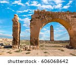 ruins of the ancient city of... | Shutterstock . vector #606068642