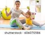 mother with little kid doing... | Shutterstock . vector #606070586