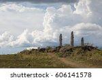 shamanic symbols | Shutterstock . vector #606141578