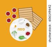 passover seder kosher plate... | Shutterstock .eps vector #606149642