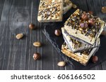 homemade cake with nuts and... | Shutterstock . vector #606166502