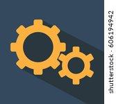 gear flat icon | Shutterstock .eps vector #606194942
