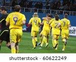 Постер, плакат: Players of Ukraine national