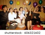 young adults sitting side by... | Shutterstock . vector #606321602