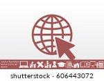 globe and arrow icon vector...   Shutterstock .eps vector #606443072