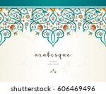vector vintage decor  ornate... | Shutterstock .eps vector #606469496