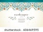 vector vintage decor  ornate... | Shutterstock .eps vector #606469595