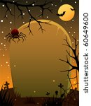 an illustration of a spooky... | Shutterstock .eps vector #60649600