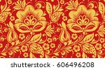 red and gold hohloma seamless...   Shutterstock .eps vector #606496208