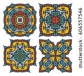 mandala. vector ethnic oriental ... | Shutterstock .eps vector #606557546