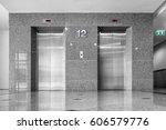 modern elevator and granite... | Shutterstock . vector #606579776