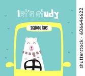 big lovable polar bear riding... | Shutterstock .eps vector #606646622