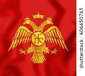 Byzantine Eagle  Flag Of...
