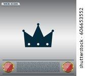crown   vector icon | Shutterstock .eps vector #606653552
