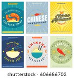 traditional chinese food... | Shutterstock .eps vector #606686702