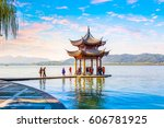 hangzhou west lake beautiful... | Shutterstock . vector #606781925