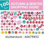 100 shopping  stickers  autumn... | Shutterstock .eps vector #60679852