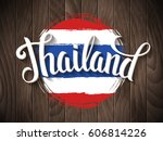 thailand lettering and thai... | Shutterstock .eps vector #606814226