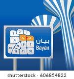 kuwait   bayan city areas map   Shutterstock .eps vector #606854822
