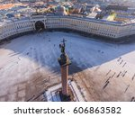 Aerial View Of Palace Square...