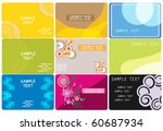 business card | Shutterstock .eps vector #60687934