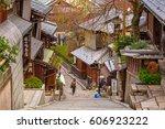 kyoto  japan   november 9  2016 ...   Shutterstock . vector #606923222