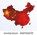 polygonal map of china   Shutterstock .eps vector #606936035