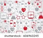 group of various medical icons. ... | Shutterstock .eps vector #606963245