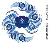 traditional russian floral... | Shutterstock .eps vector #606984518