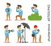 photographer cartoon character... | Shutterstock .eps vector #607031942