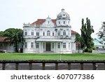 color architecture narrow... | Shutterstock . vector #607077386
