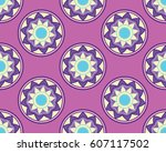 elegant ornaments lace mandala. ... | Shutterstock .eps vector #607117502
