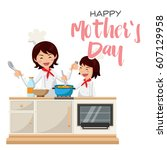 isolated cute happy mother's... | Shutterstock .eps vector #607129958