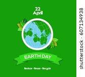 22 april international earth... | Shutterstock .eps vector #607134938
