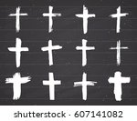 grunge hand drawn cross symbols ... | Shutterstock .eps vector #607141082