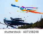 march 12 2017   colorful kites... | Shutterstock . vector #607158248