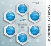 vector abstract 3d paper... | Shutterstock .eps vector #607184252