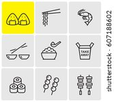 eastern food icons | Shutterstock .eps vector #607188602