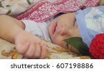 happy cute child sleeping at... | Shutterstock . vector #607198886