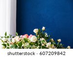 a beautiful bouquet of flowers... | Shutterstock . vector #607209842