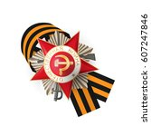 victory day card. striped... | Shutterstock .eps vector #607247846