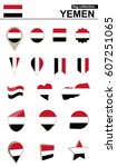 yemen flag collection. big set... | Shutterstock .eps vector #607251065