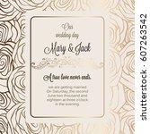 antique baroque luxury wedding... | Shutterstock .eps vector #607263542
